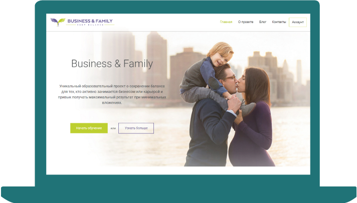 Business & Family website - laptop